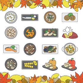 秋食材を使った料理のイラストセット