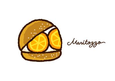 マリトッツォ(オレンジ)のかわいいイラスト・話題のスイーツ