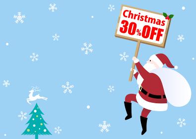 クリスマスセールのプラカードを持ったサンタクロース 30%OFF
