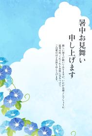 朝顔と入道雲の水彩の暑中見舞いのベクターイラスト背景