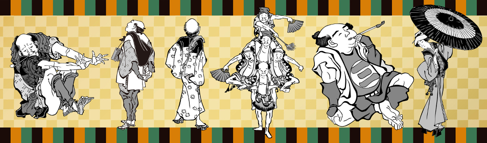 浮世絵 人物コレクション VOL61