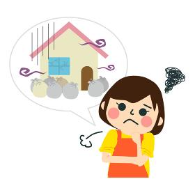 家のトラブル / ゴミ屋敷