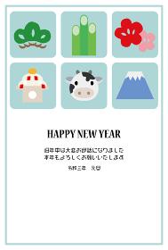 牛と縁起物のアイコンを並べた年賀状