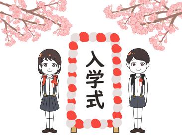 入学式 小学生 制服 桜