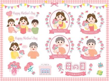 母の日のタイトルやカーネーションやお母さんのセットイラスト