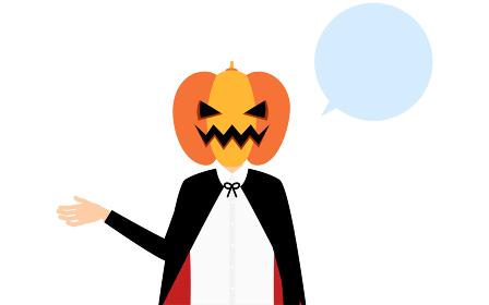 ハロウィンの仮装、カボチャのお化け姿の男の子が右手を出して話しているポーズ(吹き出しつき)
